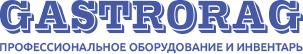 Логотип бренда Gastrorag