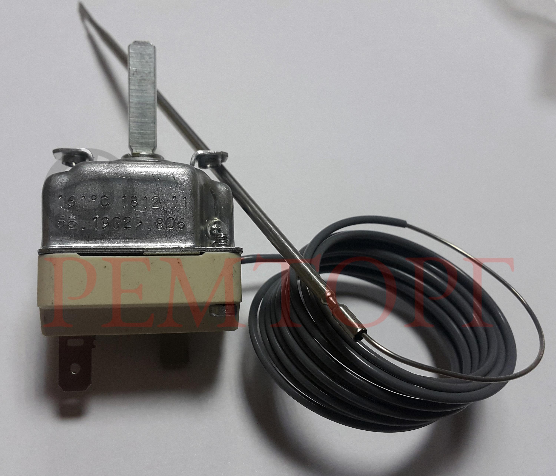 Термостат однофазный 30-161°C