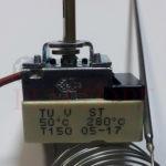Термостат однофазный 50-280°C